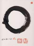 Enso, a symbol of Zen Buddhism
